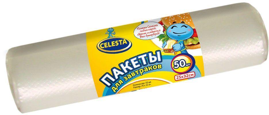 Пакеты для завтраков Celesta, 50 шт12394Фасовочные пакеты Celesta - это практичный способ хранения и транспортировки приготовленной пищи. С ними ваш завтрак защищен от негативного воздействия внешних факторов и посторонних запахов. Даже в сырую погоду продукты питания в данном упаковочном материале не промокнут.Основные достоинства товара: --эстетичный внешний вид; -100 % экологичность; -гигиеническая чистота; -прочность; -экономичность; -устойчивость к низким и высоким температурам. Такая покупка обязательно пригодится вам на отдыхе и в быту. С пакетами для завтрака можно не беспокоиться о свежести бутербродов и всевозможных кулинарных изделий. Размер пакета 25 x 32 см.