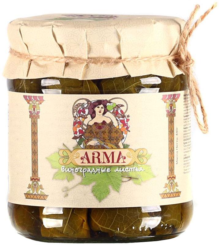 ARMA Листья виноградные, 440 г arma аджика 250 г