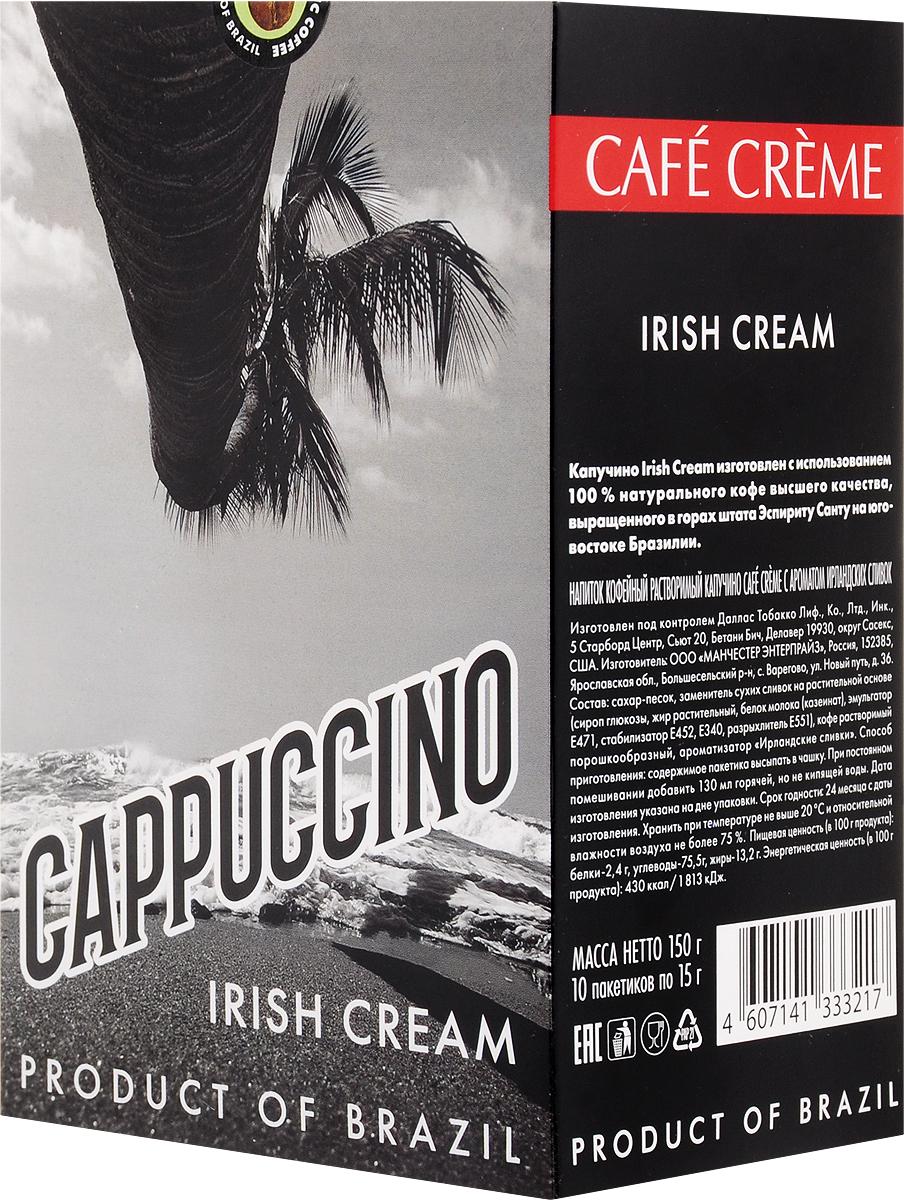 Cafe Creme Irish Cream кофейный напиток в пакетиках, 10 шт4607141333217Капучино Cafe Creme изготовлен с использованием 100% натурального кофе высшего качества, выращенного в горах Эспирито-Санто на юго-востоке Бразилии. Восхитительное сочетание натурального бразильского кофе, ирландского ликера и воздушной сливочной пенки. Приготовлен по оригинальному бразильскому рецепту.Уважаемые клиенты! Обращаем ваше внимание на то, что упаковка может иметь несколько видов дизайна. Поставка осуществляется в зависимости от наличия на складе.