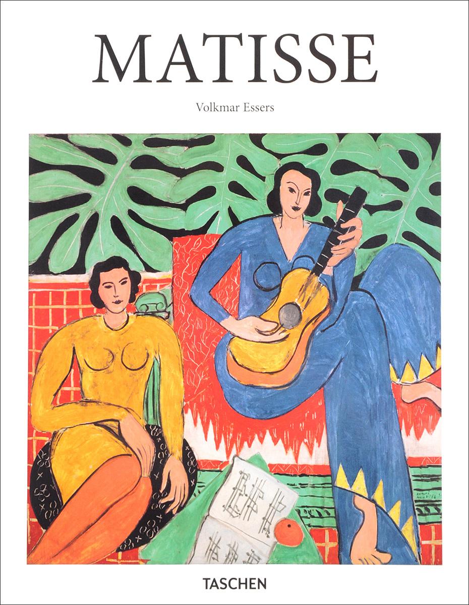 Henri Matisse meet the artist henri matisse