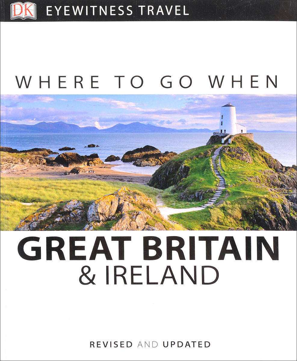 Where to Go When Great Britain and Ireland свитшот print bar go to valhalla with ragnar