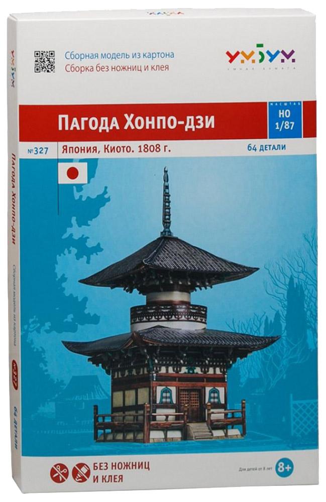 Умная бумага 3D Пазл Пагода Хонпо-дзи