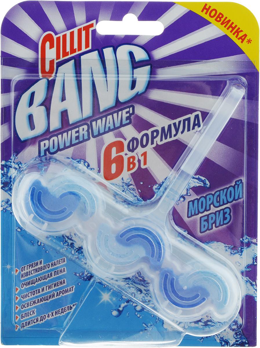 Туалетный блок Cillit Bang Power Wave 6 в 1, твердый, морской бриз vogue natural wave black brown elegant medium side bang synthetic adiors wig for women