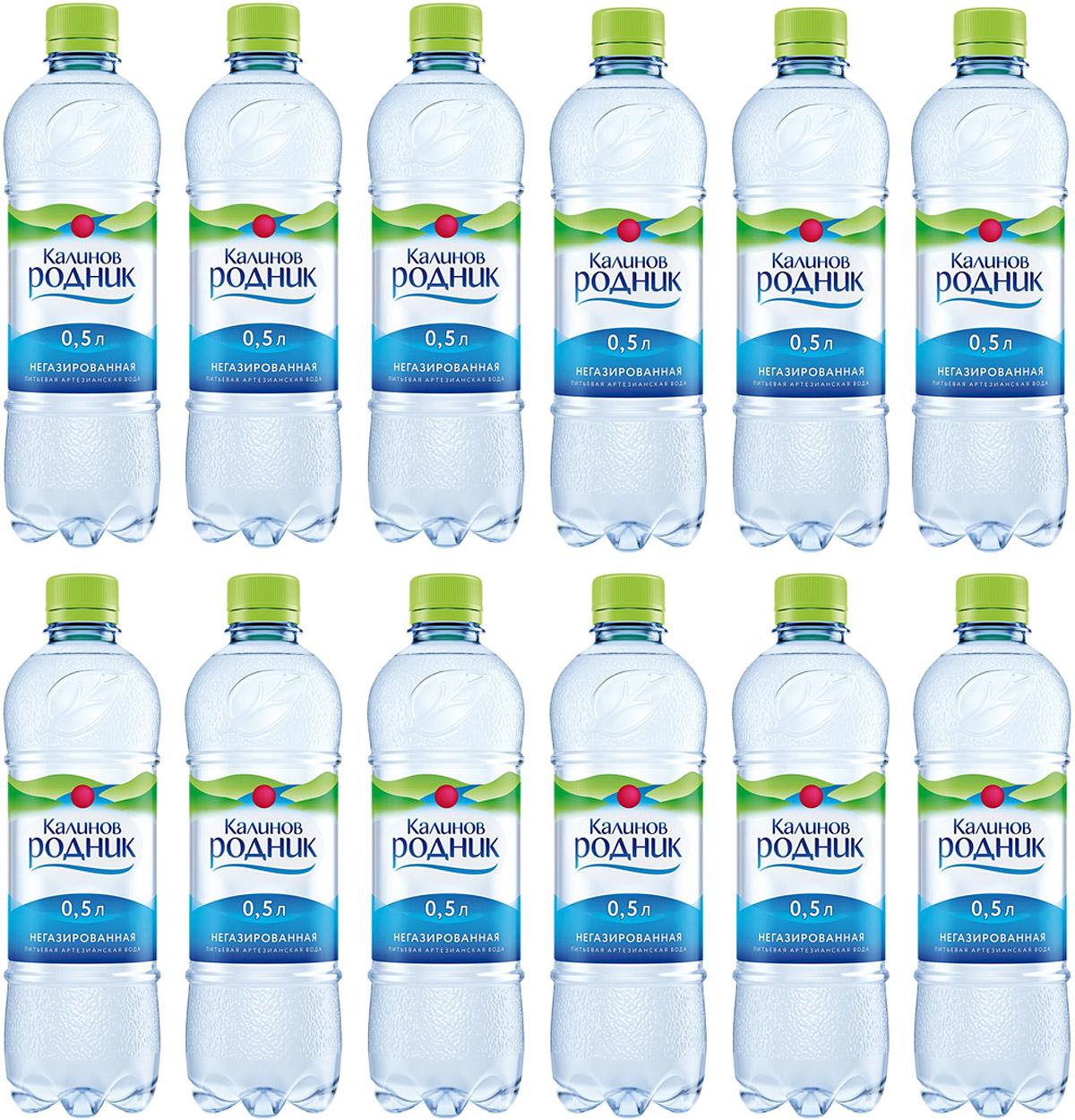 Калинов Родник вода питьевая артезианская негазированная, 12 шт по 0,5 л черноголовская вкусная артезианская минеральная вода газированная 6 шт по 1 5 л