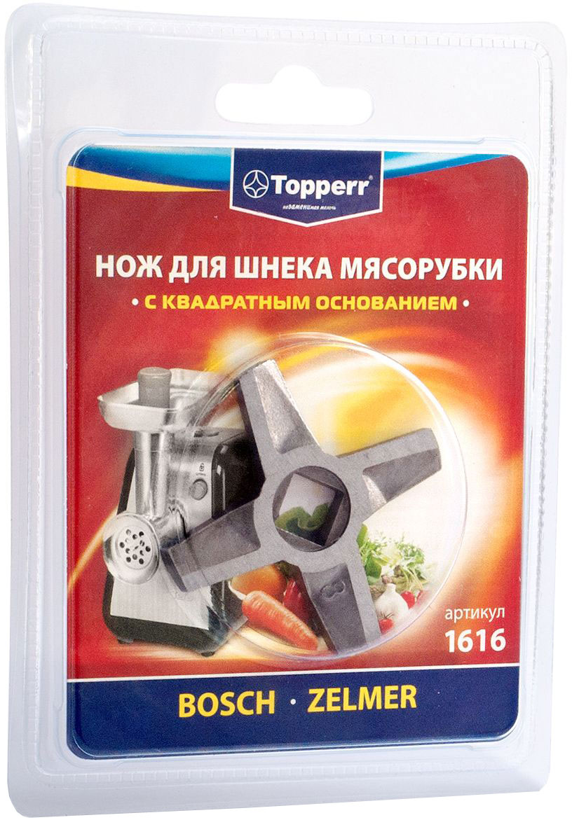 Topperr 1616 нож для мясорубок Zelmer/Bosch1616Topperr 1616 - двусторонний нож для шнека с квадратным основанием. Подходит для мясорубок брендов Zelmer/Bosch. Размеры: диаметр - 54 мм, внутренний квадрат - 10 мм, толщина - 5 мм.