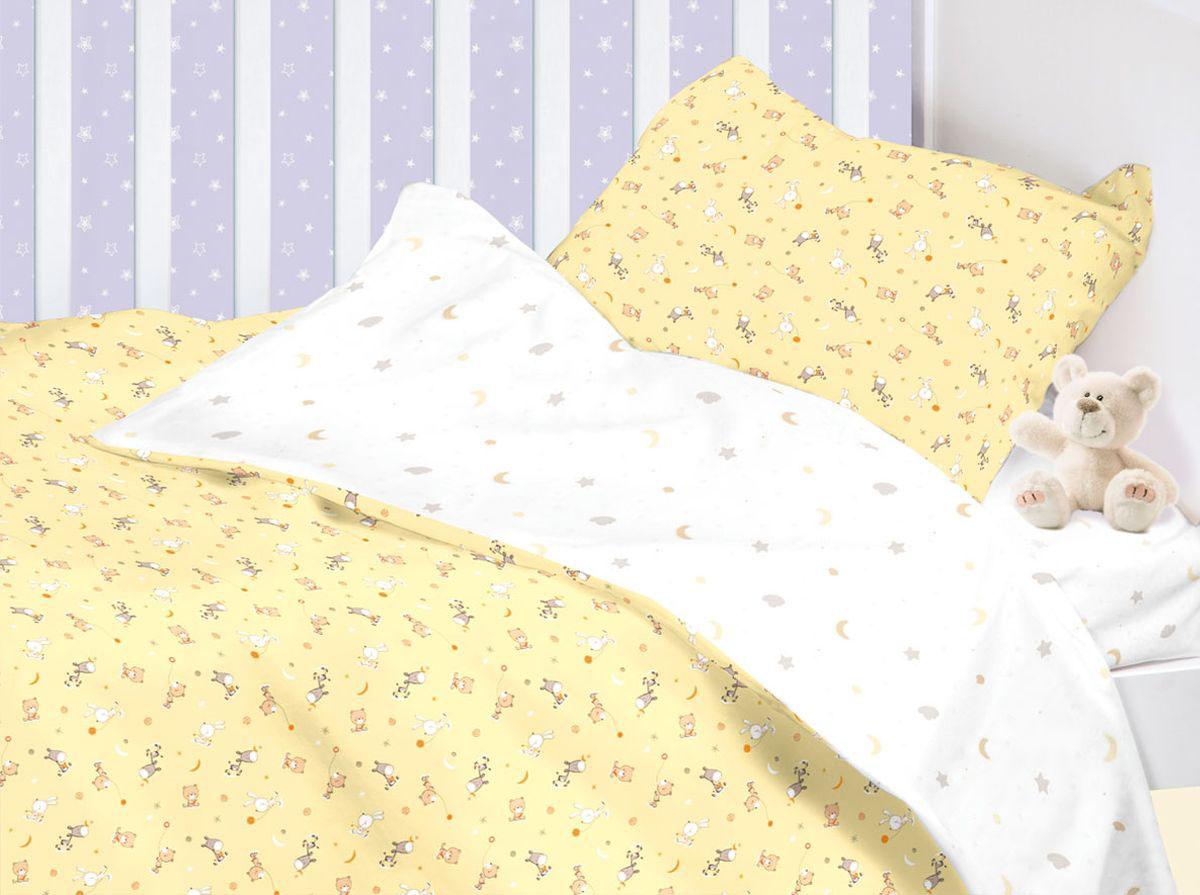 Mirarossi Комплект детского постельного белья Nanna Felicitai Beg цвет желтый10р-MR-дКомплект постельного белья Mirarossi Nanna Felicitai Beg состоит из наволочки, простыни на резинке и пододеяльника, выполнен из качественного ранфорса, специально для детских кроваток. Комплект детского постельного белья выполнен из натурального 100% хлопка. Хлопок - это натуральный материал, который не раздражает даже самую нежную и чувствительную кожу малыша, не вызывает аллергии и хорошо вентилируется. Такой комплект идеально подойдет для кроватки вашего малыша в яслях. На нем ребенок будет спать здоровым и крепким сном.