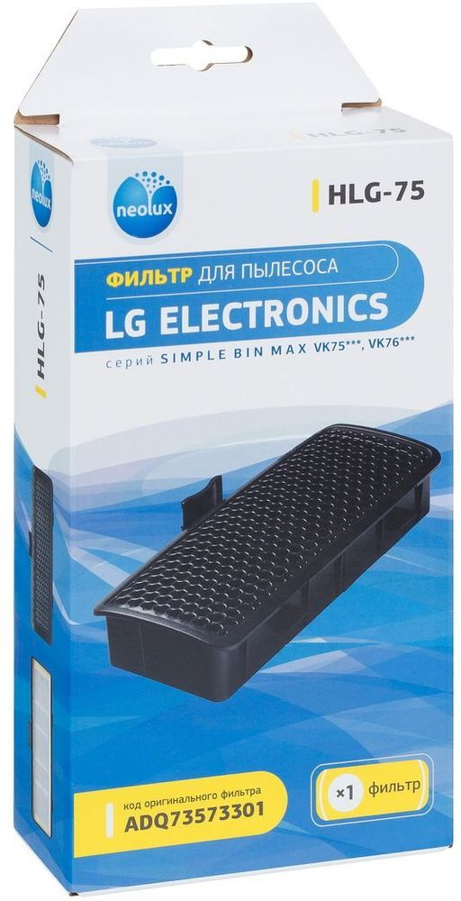 Neolux HLG-75 HEPA-фильтр для пылесосов LG [powernex] mean well original hlg 120h 48 48v 2 5a meanwell hlg 120h 48v 120w single output switching power supply