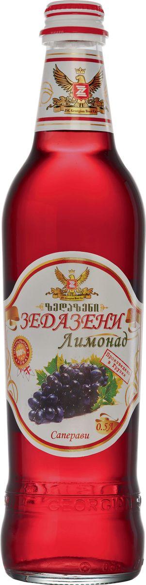 Зедазени Лимонад Саперави, 500 мл4860103350138Лимонад Zedazeni изготовлен исключительно из натуральных ароматизаторов. Лимонад, который сделан для тех, кто ценит подлинный вкус свежих фруктов, она подойдет любому семейное торжество или праздник. Углеводы: 12,8 / 100 мл. Питательная ценность: 51 ккал / мл.