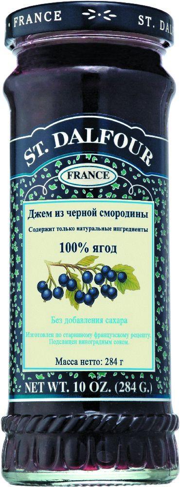 St.Dalfour Джем Черная смородина, 284 г207003Без сахара. Изготовлен по старинным французским рецептам. Не содержит консервантов, искусственных ароматизаторов и красителей. Содержит только натуральные ингредиенты.