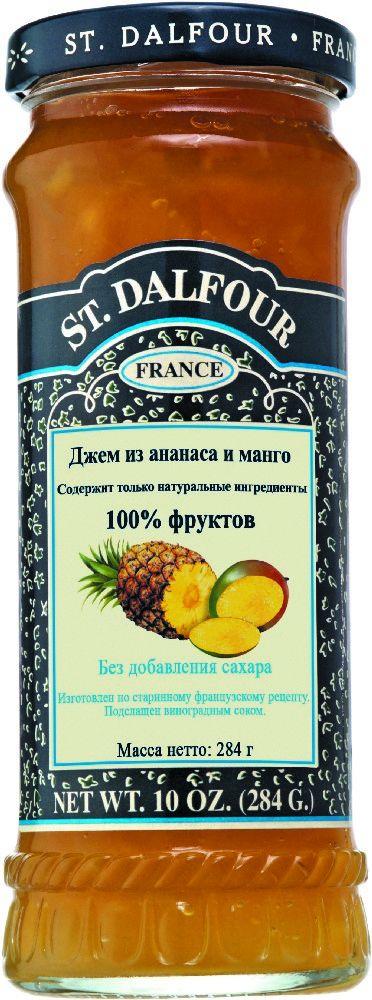 St.Dalfour Джем Ананас и Манго, 284 г mr djemius zero низкокалорийный джем манго 270 г