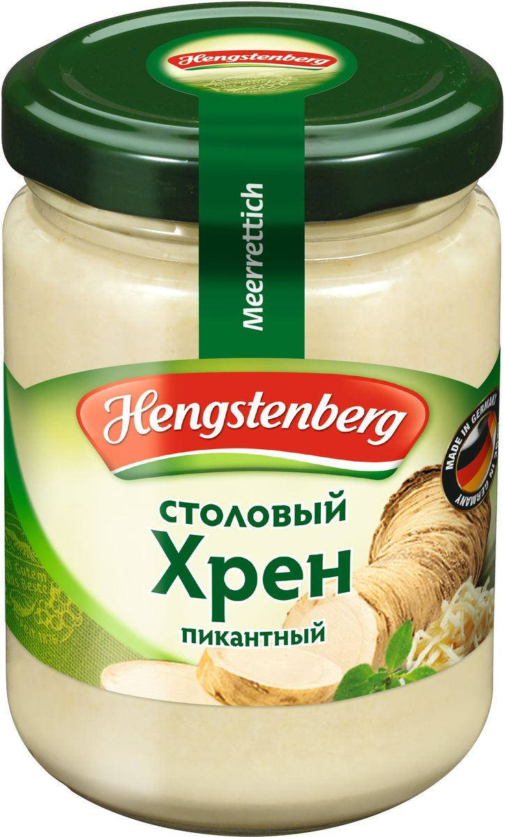 Hengstenberg Хрен тертый, 150 мл256758Хрен консервированный тертый.