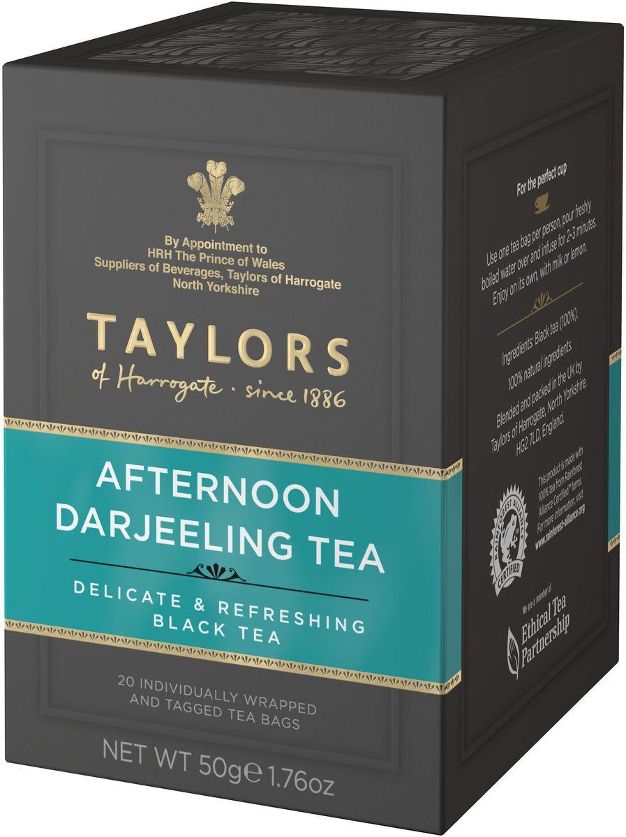 Taylors of Harrogate Дарджинг Полдник чай черный байховый в пакетиках, 20 шт292403Изысканная смесь сортов чая с плантаций на территории округа Дарджилинг в Северо - Восточной Индии. Этот элегантный напиток идеально подходит для полдника с кексами и пирожными. Чай собирают в чайных хозяйствах предгорий Гималаев на пике второго сезона - в момент, когда он достигает уровня наивысшего качества. При правильном его заваривании получается светлый напиток с утончённым мускатным, слегка терпким вкусом и цветочным ароматом. Такие свойства обеспечиваются особыми условиями произрастания чая: холодным и влажным климатом, высокогорным расположением плантаций и особенностями почвы.Способ приготовления: для приготовления одной чашки восхитительного напитка залейте 1 пакетик чая 180 мл горячей воды 100°С и настаивайте в течение 3-4 минут. Можно добавить молока или лимона по вкусу.Всё о чае: сорта, факты, советы по выбору и употреблению. Статья OZON Гид