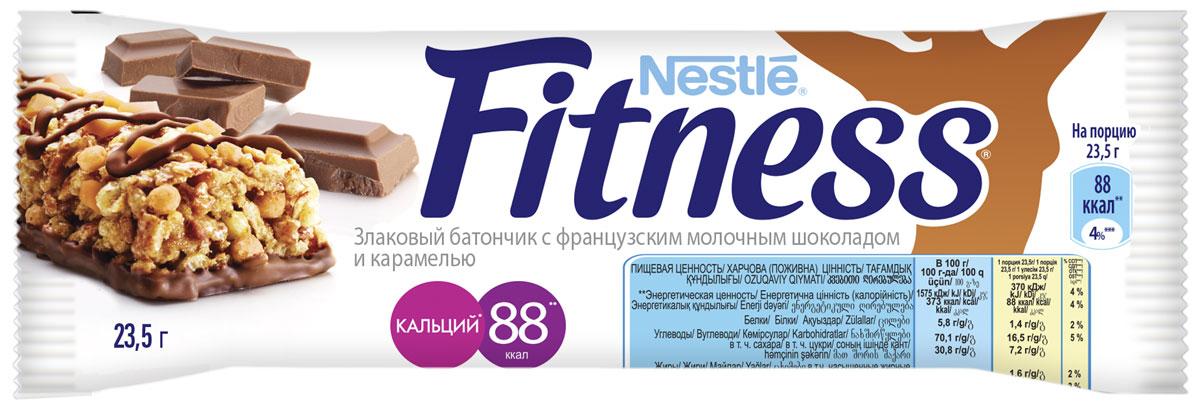 Nestle Fitness Злаковый батончик с французским молочным шоколадом и карамелью, 23,5 г рубар протеиновый батончик с семенами чиа и спирулиной 30гр organic