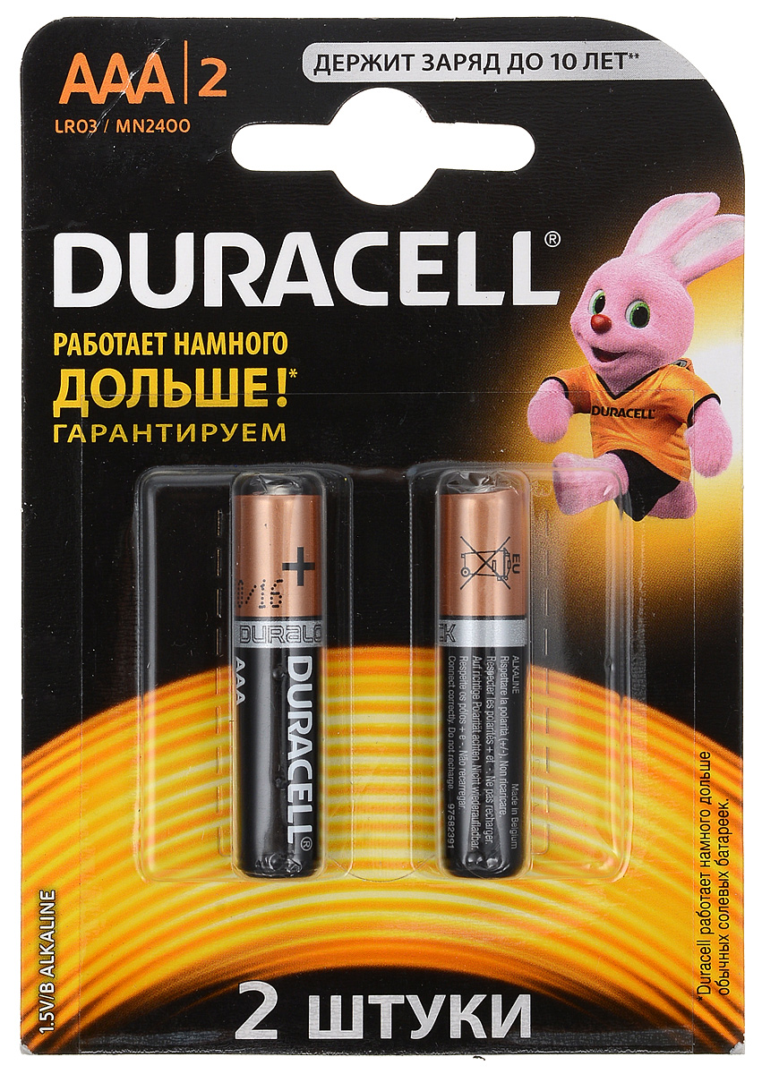 Набор алкалиновых батареек Duracell, тип AAA, 2 шт набор аккумуляторов duracell recharge aaa nimh 750 mah 2 шт