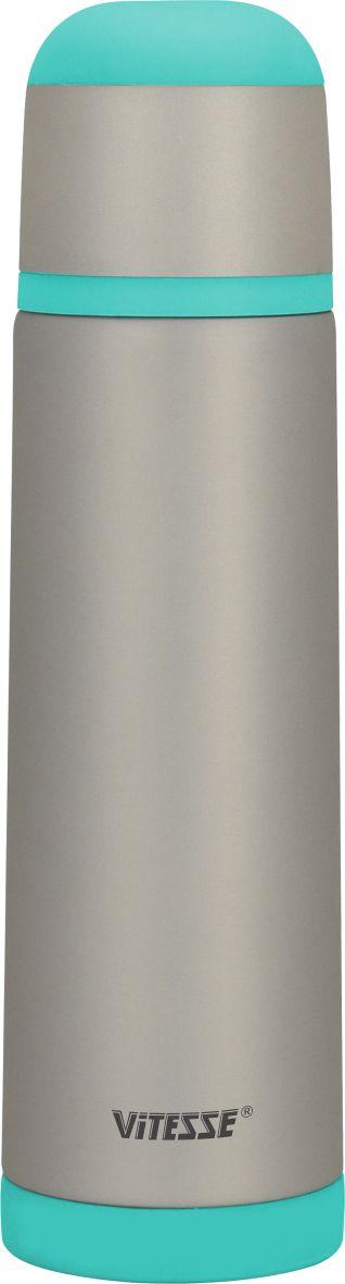 Термос Vitesse, цвет: серый, бирюзовый, 750 мл. VS-2625