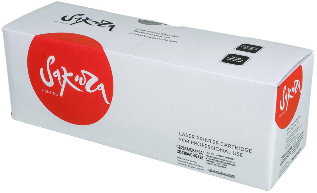 Sakura CE285A/CB435A тонер-картридж для HP LaserJet P1005/P1006/M1120/Canon LBP6000SACE285A/CB435A/436A/725Тонер-картридж Sakura CE285A/CB435A для лазерных принтеров HP LaserJet является альтернативным решением для замены оригинальных картриджей. Он печатает с тем же качеством и имеет тот же ресурс, что и оригинальный картридж. В картриджах компании Sakura используется химический синтезированный тонер, который в отличие от дешевого тонера из перемолотого полимера, не царапает, а смазывает печатающий вал, что приводит к возможности многократных перезаправок картриджей. Такой подход гарантирует долгий срок службы принтера, превосходное качество и стабильность печати.Тонер-картриджи Sakura производятся при строгом соответствии стандартам ISO 9001 и ISO 14001, что подтверждено международными сертификатами.