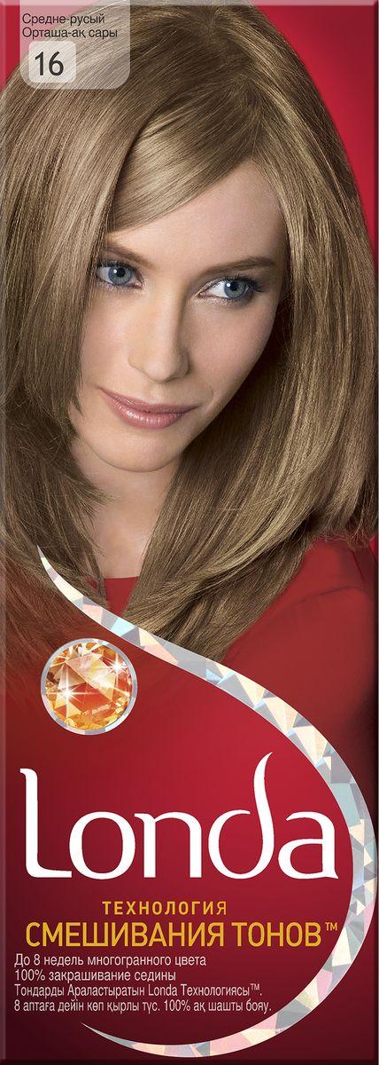 LONDA Крем-краска для волос стойкая 16 Средне-русыйLC-81212644Ищите цвет, полный жизни, который бы сохранился надолго? Крем-краска для волос Londa идеально вам подойдет. Эксклюзивная система окрашивания дарит вам до 8 недель многогранного цвета. Это возможно благодаря технологии смешивания тонов, которая объединяет богатые оттенки, и бальзаму Стойкий цвет, который надолго сохранит ваш насыщенный цвет. 100% закрашивание седины.Товар сертифицирован.