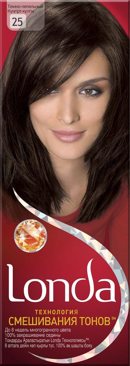 LONDA Крем-краска для волос стойкая 25 Темно-пепельныйLC-81246959Ищите цвет, полный жизни, который бы сохранился надолго? Крем-краска для волос Londa идеально вам подойдет. Эксклюзивная система окрашивания дарит вам до 8 недель многогранного цвета. Это возможно благодаря технологии смешивания тонов, которая объединяет богатые оттенки, и бальзаму Стойкий цвет, который надолго сохранит ваш насыщенный цвет. 100% закрашивание седины.Товар сертифицирован.