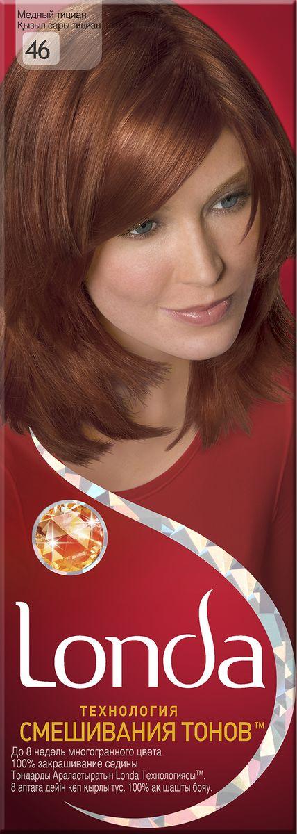 LONDA Крем-краска для волос стойкая 46 Медный тицианLC-81212669Ищите цвет, полный жизни, который бы сохранился надолго? Крем-краска для волос Londa идеально вам подойдет. Эксклюзивная система окрашивания дарит вам до 8 недель многогранного цвета. Это возможно благодаря технологии смешивания тонов, которая объединяет богатые оттенки, и бальзаму Стойкий цвет, который надолго сохранит ваш насыщенный цвет. 100% закрашивание седины.Товар сертифицирован.