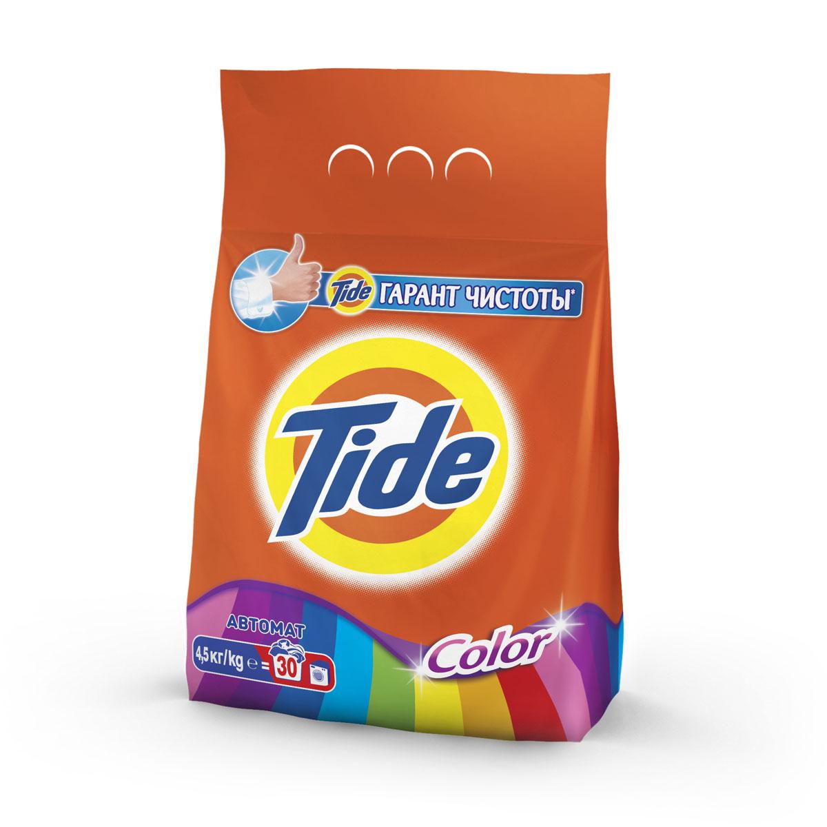 """Стиральный порошок Tide """"Color"""", автомат, 4,5 кг"""