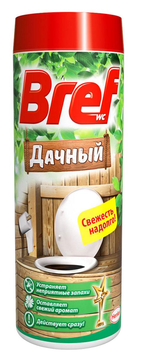 Средство дезодорирующее для дачного туалета Bref Дачный 450г934806Bref Дачный - первое средство марки Bref для дачного туалета.Вам нужно лишь насыпать небольшое количество средства в дачный туалет! Bref Дачный действует быстро, удаляет неприятные запахи и наполняет дачный туалет свежим ароматом. Формула Bref Дачный не содержит агрессивных химических компонентов.Равномерно насыпьте небольшое количество средства непосредственно в туалет. Дозировку определите в зависимости от желаемого ароматизирующего эффекта.Используйте Bref Дачный после каждого посещения дачного туалета или при необходимости. Не предназначен для биотуалетов. Состав: >30% карбонат кальция, сульфат натрия; Товар сертифицирован.Как выбрать качественную бытовую химию, безопасную для природы и людей. Статья OZON Гид
