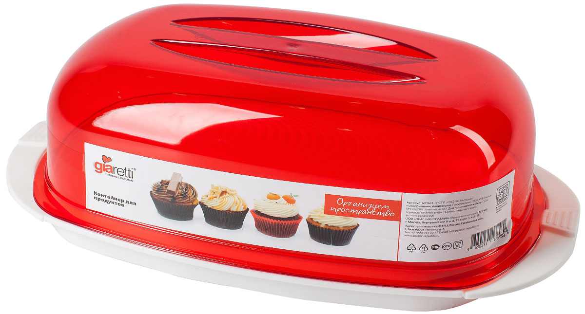 Контейнер для продуктов Giaretti, цвет: красный, 29,2 х 17 х 11 см наушники sony mdr ex15lp blue