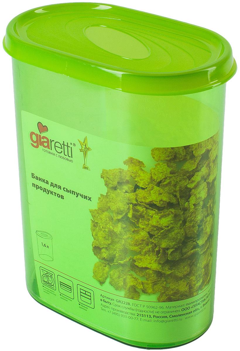 Банка для сыпучих продуктов Giaretti, 1600 млGR2228МИКСБанка для сыпучих продуктов предназначена для хранения круп, сахара, макаронных изделий и других изделий, в том числе для продуктов с ярким ароматом (специи и прочее).Плотно прилегающая крышка не пропускает запахи содержимого в шкаф для хранения, при этом продукт не теряет своего аромата.Банки легко устанавливаются одна на другую.