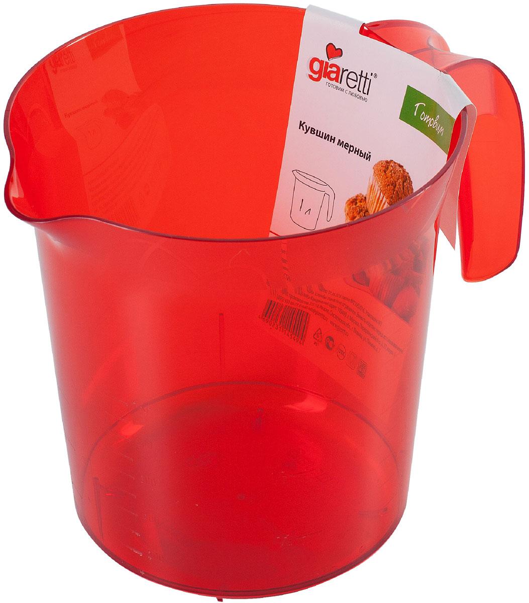 """Мерный прозрачный стакан """"Giaretti"""" выполнен из высококачественного пластика. Стакан оснащен  удобной ручкой и носиком, которые делают изделие еще более простым в использовании.  Он позволяет мерить жидкости до 1 л. Удобная форма стакана позволяет как отмерить  необходимое количество продукта, так и взбить/замесить его непосредственно в прямо в этой же  емкости.  Такой стаканчик пригодится каждой хозяйке на кухне, ведь зачастую приготовление  некоторых блюд требует известной точности. Объем: 1 л. Диаметр (по верхнему краю): 13,5 см. Высота: 15 см."""