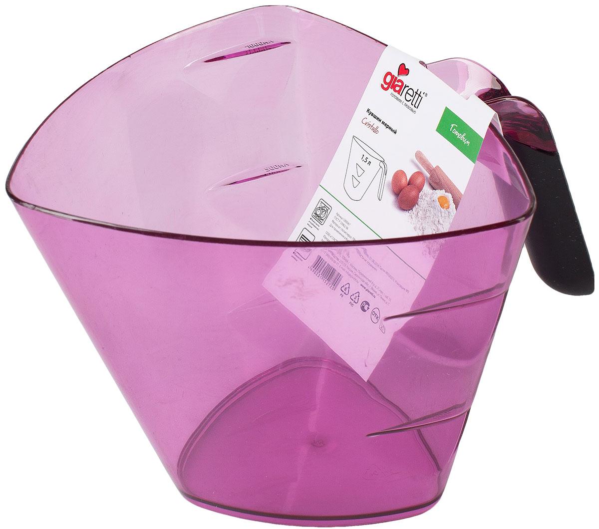 Кувшин мерный Giaretti Cristallo, цвет: фиолетовый, 1,5 лGR3067МИКСМерный кувшин Giaretti Cristallo, изготовленный из высококачественного пластика, вдохновляет на кулинарные победы своим ярким цветом и привлекательным дизайном. На внутренние стенки кувшина нанесена мерная шкала. Кувшин оснащен носиком для удобного слива, а также эргономичной ручкой с противоскользящей вставкой. Такой мерный кувшин придется по душе каждой хозяйке и станет незаменимым аксессуаром на кухне.