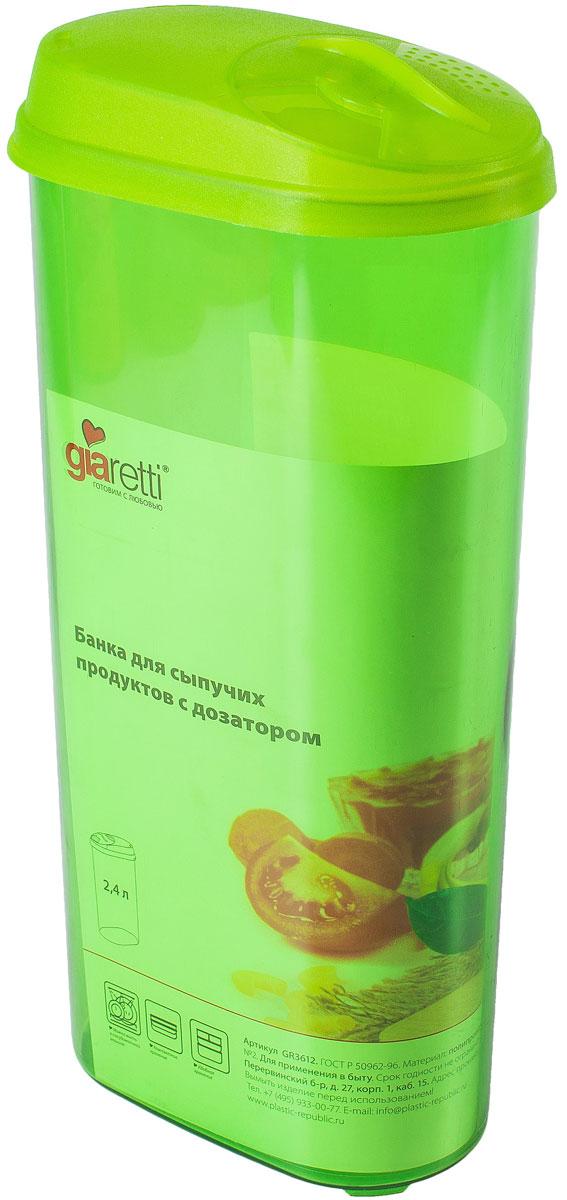 Банка для сыпучих продуктов Giaretti, с дозатором, 2400 млGR3612МИКСБанка для сыпучих продуктов предназначена для хранения круп, сахара, макаронных изделий идругих, в том числе для продуктов с ярким ароматом (специи и прочего).Плотно прилегающая крышка не пропускает запахи содержимого в шкаф для хранения, при этомпродукт не теряет своего аромата.Двойной дозатор предназначен для мелких и крупных сыпучих продуктов.