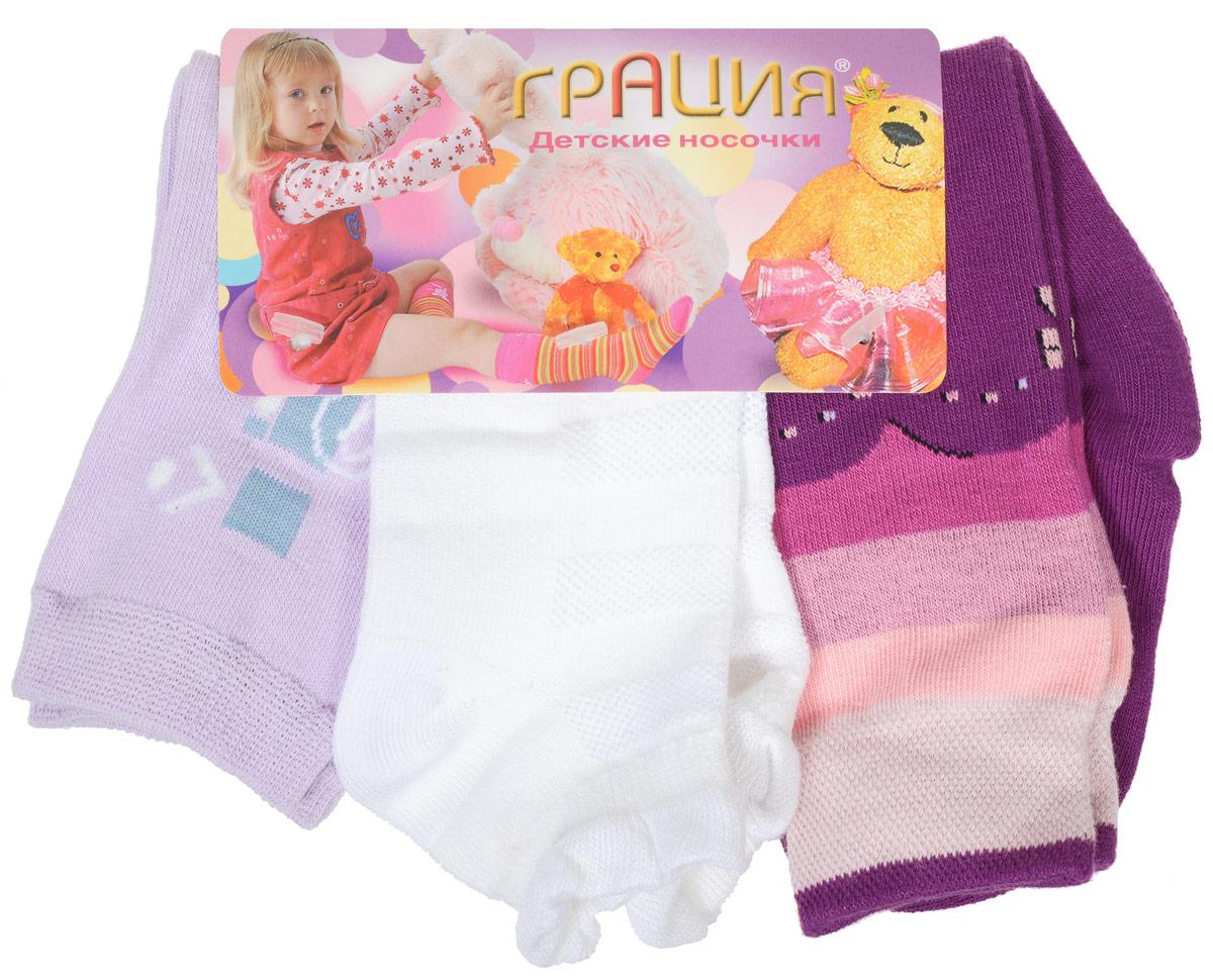 Носки для девочки Грация, цвет: сиреневый, белый, темно-сиреневый, 3 пары. Д 2406. Размер 13/15