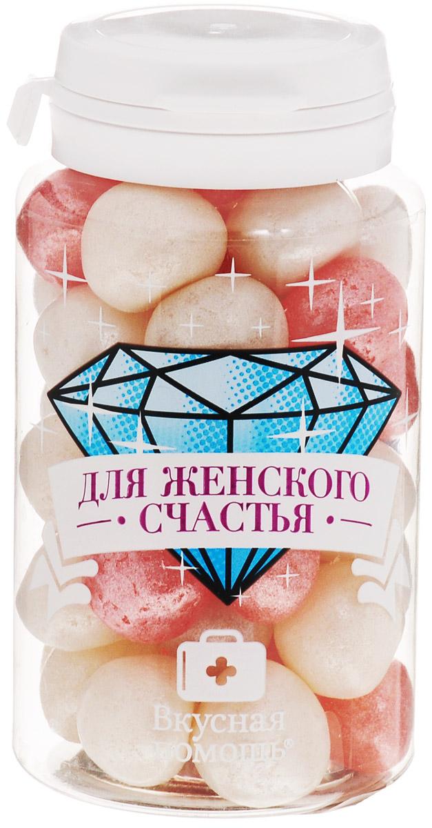 Конфеты Вкусная помощь Для женского счастья, 150 мл конфеты вкусная помощь для счастья 150 мл