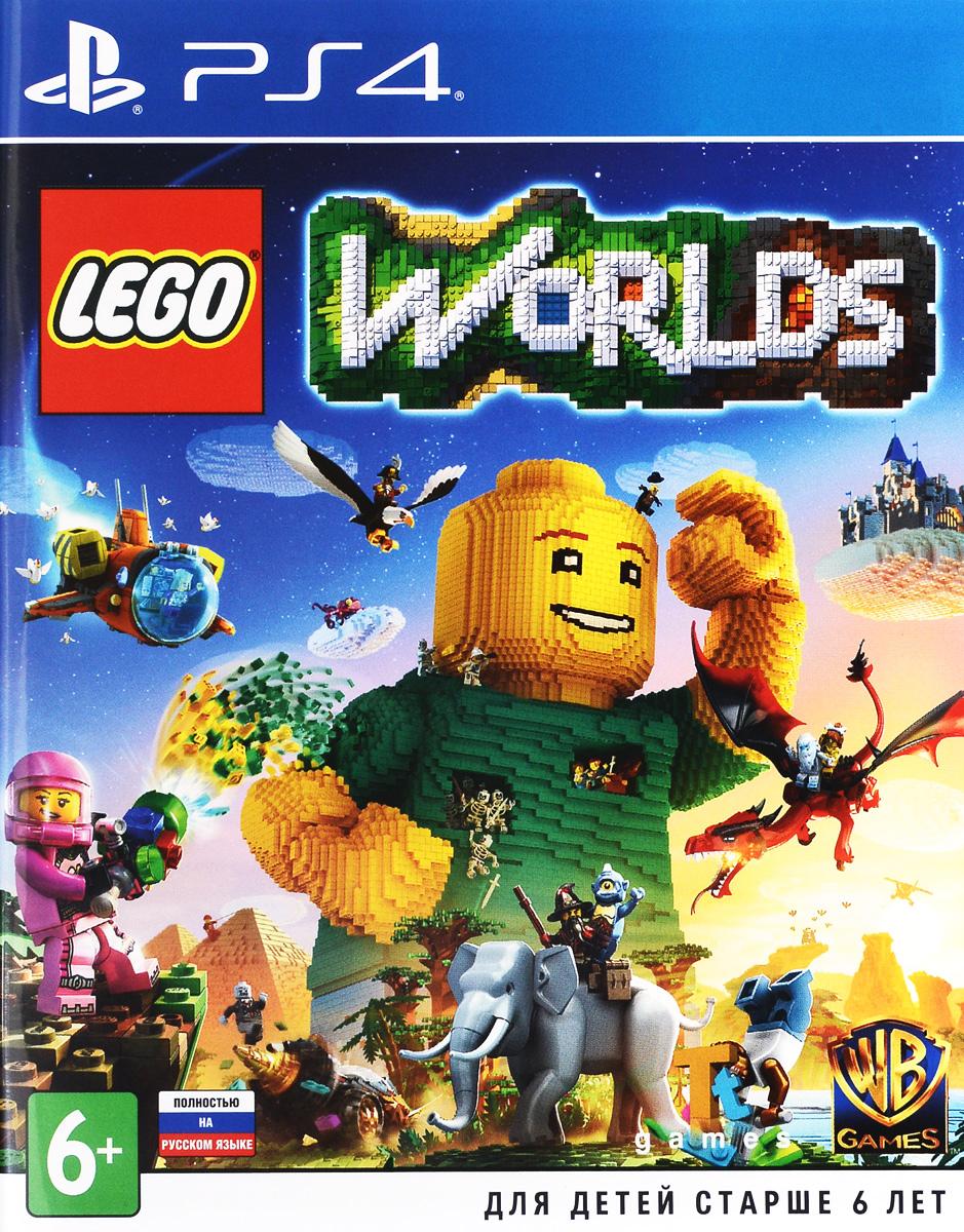 LEGO Worlds (PS4) lego worlds nintendo switch