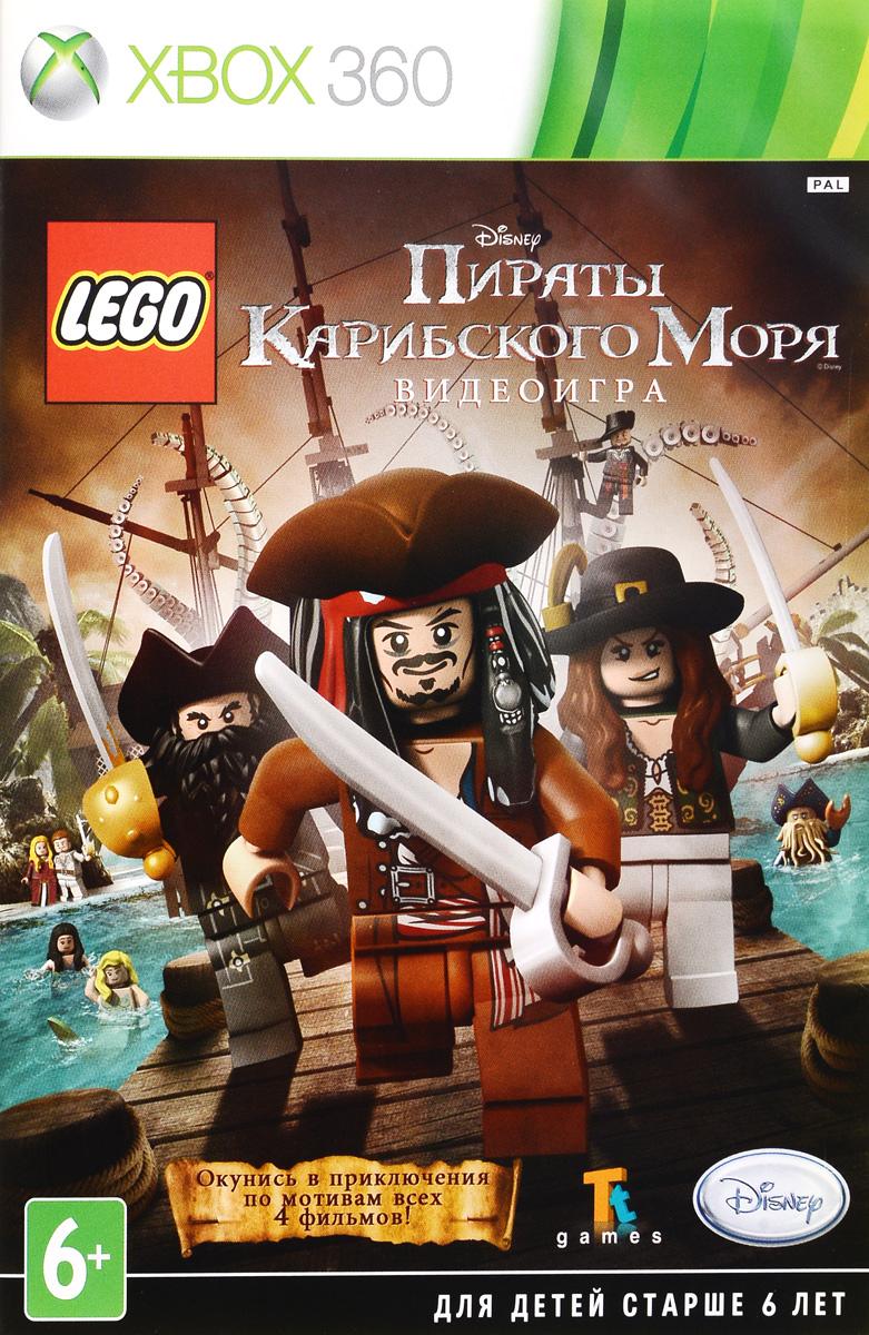 LEGO: Пираты Карибского моря (Xbox 360) купить игры лицензионные на xbox 360