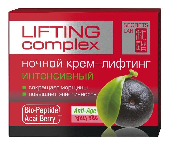 Секреты Лан Lifting Complex Крем-лифтинг для лица ночной Acai Berry 50мл208-33-3096Секреты Лан LIFTING COMPLEX Крем-лифтинг для лица ночной Acai Berry 50мл -Интенсивный антивозрастной крем обладает лифтинговым эффектом и выраженным омолаживающим действием.Активный компонент Palmitoyl Pentapeptide-3 оказывает стимулирующее воздействие на выработку коллагена и создание эластиновых волокон, восстанавливает внеклеточный матрикс на всех слоях кожи, повышая ее эластичность. Богатый аминокислотами и антиоксидантами экстракт ягод асаи защищает кожу от преждевременного старения, способствует уменьшению глубины морщин. Помогает восстанавливать естественную красоту кожи во время ночного отдыха. Экстракт овса оказывает тонизирующее и подтягивающее действие, стимулирует внутренние клеточные процессы у вялой, ослабленной кожи, с признаками старения. Питает, укрепляет, увлажняет уставшую кожу. Выравнивает кожный рельеф, уменьшает глубину морщин, способствует сохранению влаги в глубоких слоях эпидермиса.