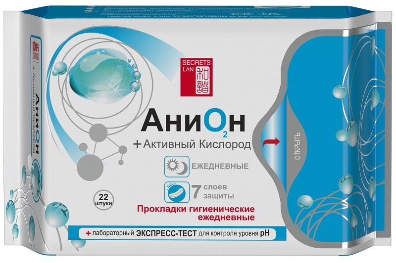 Секреты Лан Прокладки Анион + О2, ежедневные 22шт208-81-2090Секреты Лан Прокладки Анион + О2, ежедневные 22шт имеют анионовый слой, который дает надежную защиту от проникновения вирусов и бактерий. Активный кислород обеспечивает воздухопроницаемость и хорошую циркуляцию воздуха. 7 слоев защиты: 1 слой - Тонкий нетканый хлопковый слой;2 слой – Анионовый слой с турмалином;3 слой – Распределение выделений;4 слой - Впитывающий материал (суперасорбент);5 слой – Предупреждение протекания;6 слой – Удержание и сохранение выделений;7 слой – «Дышащая» основа, не пропускающая влагу.