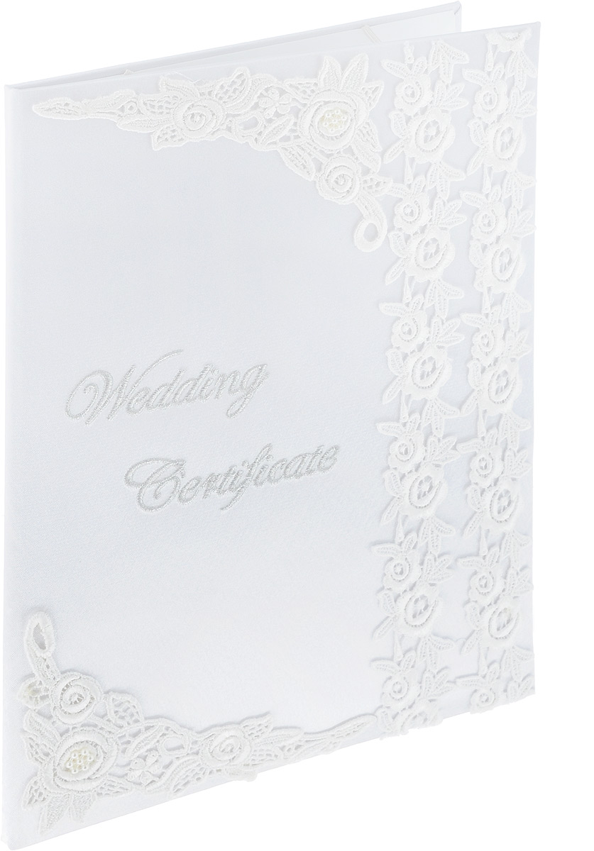 Папка для свидетельства о браке Bianco Sole, 22,5 х 30,5 см139358Папка для свидетельства о браке Bianco Sole, выполненная из картона, обтянутого белой атласной тканью, оформлена вышитой надписью и кружевом. Внутри папки расположены эластичные резинки по углам для фиксации документа.Размер папки: 22,5 x 30,5 х 1 см.