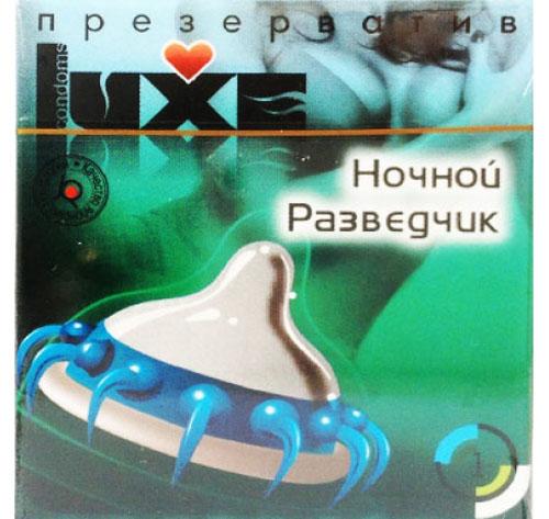 Презерватив Luxe №1 Ночной разведчик141038Серия презервативов предназначенных для получения новых неповторимых ощущений и максимального удовлетворения. Классическая форма и силиконовая смазка обеспечат наиболее комфортное использование, а необычный оригинальный рельеф подарят море дополнительных приятных ощущений! Длина 18 см, ширина 54 мм, толщина стенки 0,06 мм. Материал: натуральный латекс.