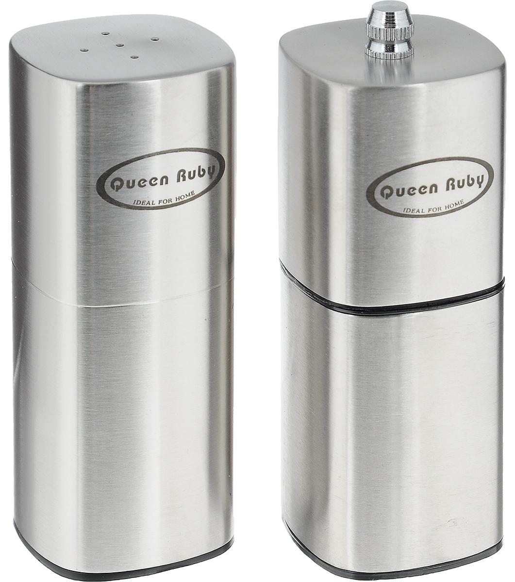 Набор для специй Queen Ruby, 2 предмета. 87678767Набор для специй Queen Ruby состоит из солонки и перцемолки. Корпус емкостей выполнен из нержавеющей стали с матовой полировкой. Мельница имеет четыре степени помола, механизм мельницы изготовлен из керамики. Стоит только покрутить верхнюю часть мельницы, и вы с легкостью сможете поперчить любое блюдо по своему вкусу. Оригинальный набор модного дизайна будет отлично смотреться на вашей кухне. Размер емкостей: 4,5 х 4,5 х 11,5 см.