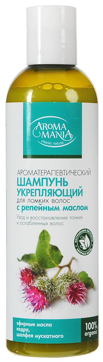 Аромамания шампунь с репейным маслом, 250 мл4752Укрепляющий для ломких волосРепейное масло, входящее в состав шампуня с натуральными эфирными маслами, отваром аира и комплексом растительных компонентов, прекрасно подойдет для ломких волос. Тонизирует и укрепляет волосы изнутри, способствует их росту и восстановлению. Использование средств на основе репейного масла делает волосы более объемными и густыми, а так же благотворно влияет на кожу головы
