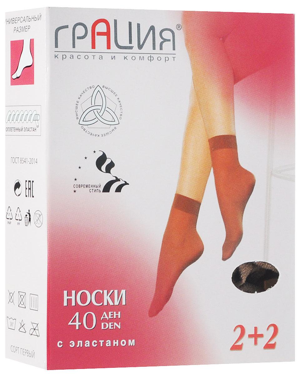 Носки женские Грация 40, цвет: загар, 2 пары. Размер универсальныйНоски 40Удобные женские носки Грация 40, изготовленные из высококачественного эластичного полиамида, идеально подойдут для повседневной носки. Входящий в состав материала полиамид обеспечивает износостойкость, а эластан позволяет носочкам легко тянуться, что делает их комфортными в носке.Эластичная резинка плотно облегает ногу, не сдавливая ее, обеспечивая комфорт и удобство и не препятствуя кровообращению. Практичные и комфортные носки великолепно подойдут к любой открытой обуви. В комплект входят 2 пары носков. Плотность: 40 den.