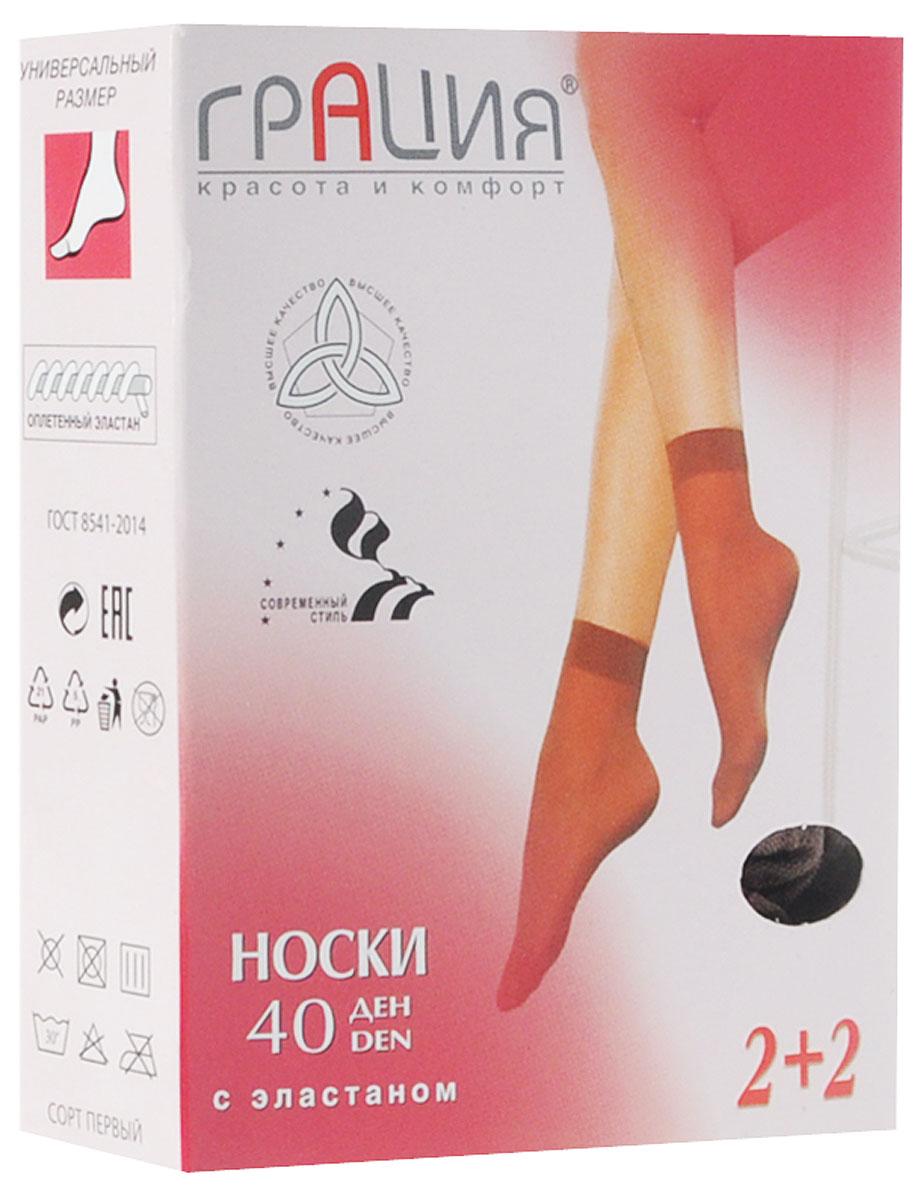 Носки женские Грация 40, цвет: дымчатый, 2 пары. Размер универсальныйНоски 40Удобные женские носки Грация 40, изготовленные из высококачественного эластичного полиамида, идеально подойдут для повседневной носки. Входящий в состав материала полиамид обеспечивает износостойкость, а эластан позволяет носочкам легко тянуться, что делает их комфортными в носке.Эластичная резинка плотно облегает ногу, не сдавливая ее, обеспечивая комфорт и удобство и не препятствуя кровообращению. Практичные и комфортные носки великолепно подойдут к любой открытой обуви. В комплект входят 2 пары носков. Плотность: 40 den.