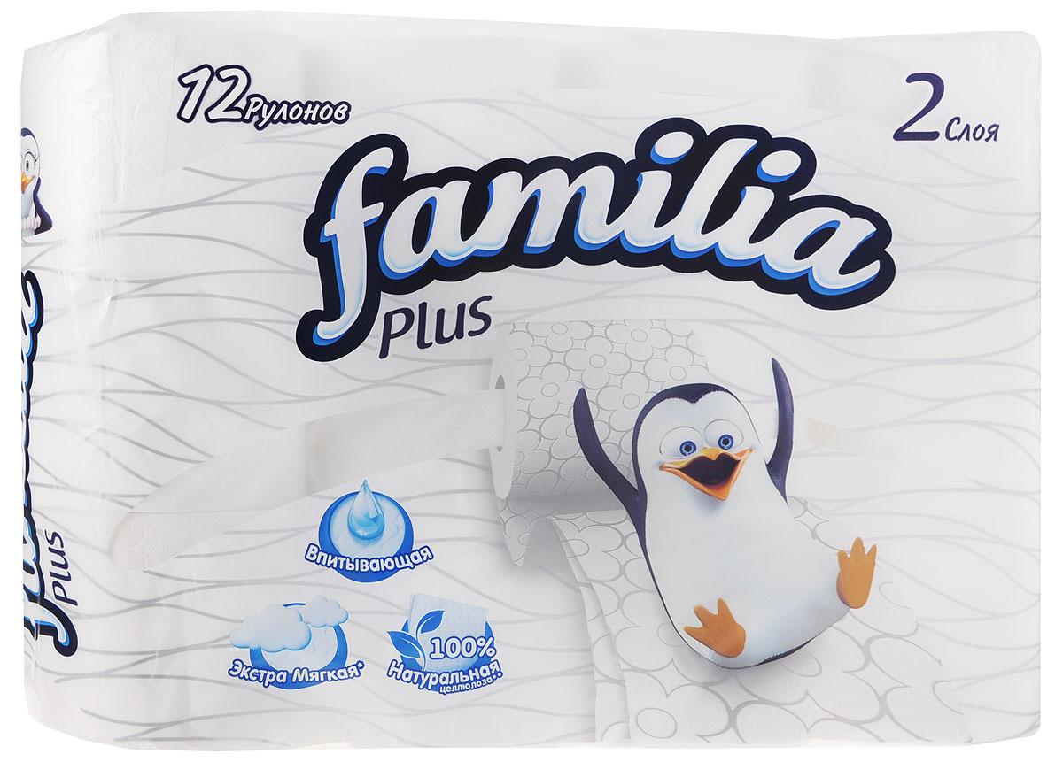 Туалетная бумага Familia, двухслойная, цвет: белый, 12 рулонов5966Двуслойная туалетная бумага Familia изготовлена из целлюлозы высшего качества. Листы белого цвета оформлены тисненым рисунком в виде цветов. Мягкая, нежная, но в тоже время прочная, бумага не расслаивается и отрывается строго по линии перфорации. Бумага не ароматизирована.Туалетная бумага Familia предназначена для тех, кто хочет, чтобы ванная была самая уютная на свете.Товар сертифицирован.Количество листов (в одном рулоне): 150 шт.Количество слоев: 2.Размер листа: 9,5 см х 12,5 см.Длина рулона: 18,8 м.Уважаемые клиенты!Обращаем ваше внимание на возможные изменения в дизайне упаковки. Качественные характеристики товара остаются неизменными. Поставка осуществляется в зависимости от наличия на складе.