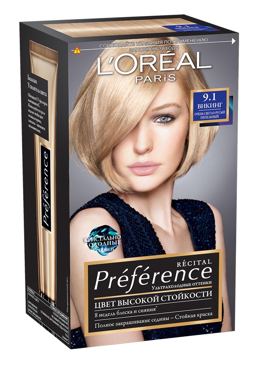LOreal Paris Стойкая краска для волос Preference, оттенок 9.1, ВикингA8454801Краска для волос Лореаль Париж Преферанс - премиальное качество окрашивания! Она создана ведущими экспертами лабораторий Лореаль Париж в сотрудничестве с профессиональным колористом Кристофом Робином. В результате исследований был разработан уникальный состав краски, основанный на более объемных красящих пигментах. Стойкая краска способна дольше удерживаться в структуре волос, создавая неповторимый яркий цвет, устойчивый к вымыванию и возникновению тусклости. Комплекс Экстраблеск добавит блеска насыщенному цвету волос. Красивые шелковые волосы с насыщенным цветом на протяжении 8 недель после окрашивания!В состав упаковки входит: флакон гель-краски (60 мл), флакон-аппликатор с проявляющим кремом (60 мл), бальзам Усилитель цвета (54 мл), инструкция, пара перчаток.1. Стойкий сияющий цвет 2. Делает волосы мягкими и шелковистыми 3. Полное закрашивание седины