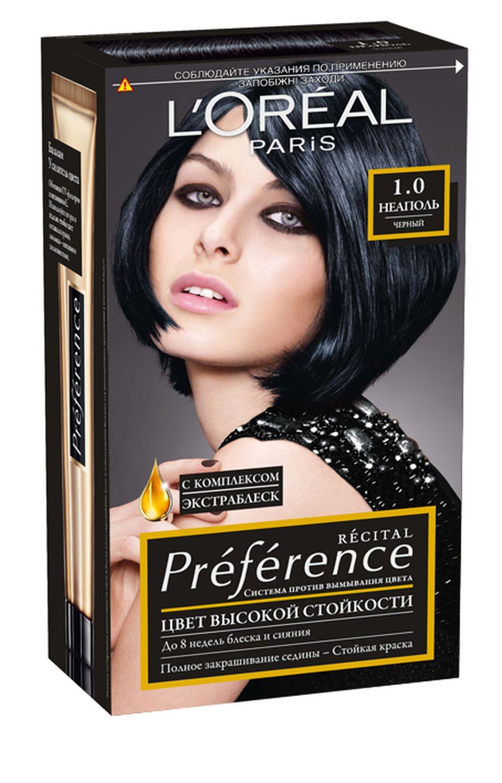LOreal Paris Стойкая краска для волос Preference, оттенок 1.0, НеапольA7286602Краска для волос Лореаль Париж Преферанс - премиальное качество окрашивания! Она создана ведущими экспертами лабораторий Лореаль Париж в сотрудничестве с профессиональным колористом Кристофом Робином. В результате исследований был разработан уникальный состав краски, основанный на более объемных красящих пигментах. Стойкая краска способна дольше удерживаться в структуре волос, создавая неповторимый яркий цвет, устойчивый к вымыванию и возникновению тусклости. Комплекс Экстраблеск добавит блеска насыщенному цвету волос. Красивые шелковые волосы с насыщенным цветом на протяжении 8 недель после окрашивания!В состав упаковки входит: флакон гель-краски (60 мл), флакон-аппликатор с проявляющим кремом (60 мл), бальзам Усилитель цвета (54 мл), инструкция, пара перчаток.1. Стойкий сияющий цвет 2. Делает волосы мягкими и шелковистыми 3. Полное закрашивание седины