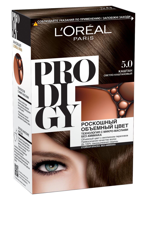 LOreal Paris Краска для волос Prodigy без аммиака, оттенок 5.0, КаштанA7673600Краска для волос серии «Prodigy» совершила революционный прорыв в окрашивании волос. Новейшая технология состоит в использовании особых микромасел, которые, проникая в самый центр волоса, наполняют его насыщенным, совершенным свой чистотой цветом. Объемный цвет, полный переливов разнообразных оттенков достигается идеальной гармонией красящих пигментов. Кроме создания поразительного цвета микромасла также разглаживают поверхность волос, придавая тем самым ослепительный блеск. Равномерное окрашивание волос по всей длине, эффективное закрашивание седины и сохранение здоровой структуры волос — вот результат действия краски «Prodigy» без аммиака.В состав упаковки входит: красящий крем (60 г); проявляющая эмульсия (60 г); уход-усилитель блеска (60 мл);пара перчаток; инструкция по применению.1. Доносит цветовые пигменты в самый центр волоса 2. Кремовая текстура без запаха аммиака 2. Стойкая краска без аммиака 3. До 100% закрашивания седины