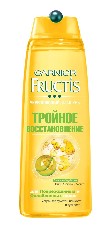 Garnier Fructis Шампунь для волос Фруктис, Тройное Восстановление, укрепляющий, для поврежденных и ослабленных волос, 400 мл, с маслами Оливы, Авокадо и КаритеC4387824Глубоко восстанавливает и укрепляет волосы от корней до кончиков. Волосы крепкие, блестящие, выглядят здоровыми.3 масла - 3 действия против ломкости, сухости, тусклости: 1. Масло Оливы против ломкости. Укрепляет сердце волоса.2. Масло Авокадо против сухости. Питает средние слои волоса.3. Масло Карите против тусклости. Разглаживает поверхность волоса.Результат: Восстановленные, более крепкие и блестящие волосы выглядят здоровыми.