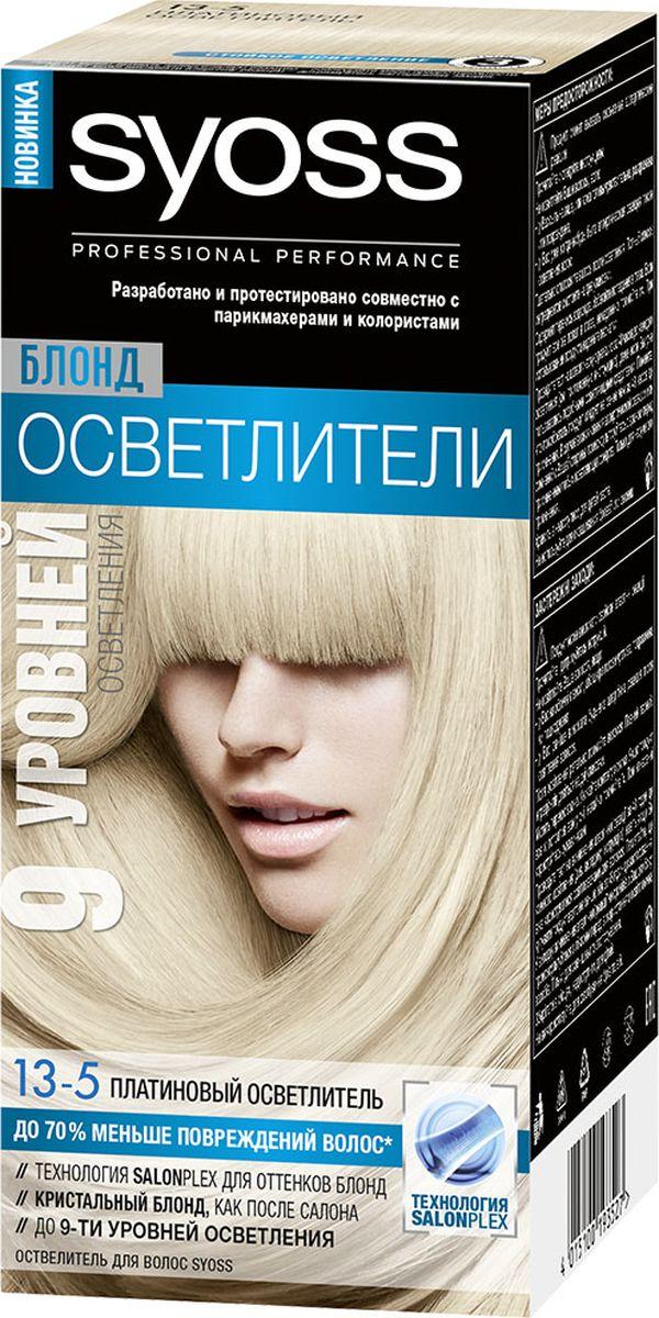 Syoss Краска для волос Платиновый осветлитель 147,5 мл093935104Откройте для себя Осветлители Syoss – линию осветляющих средств профессионального качества, разработанную и протестированную совместно с парикмахерами-стилистами и колористами специально для домашнего использования. Профессиональная формула на основе технологии SALONPLEX для оттенков блонд обеспечивает до 70 % меньше повреждений волос*, здоровый внешний вид волос, осветление до 9-ти уровней и кристальный блонд-результат.