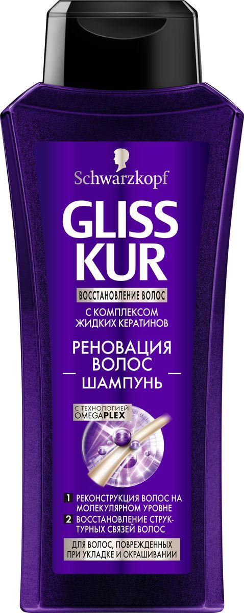Gliss Kur Шампунь Реновация волос 400 мл09261962Из-за частого окрашивания и укладки волос феном и щипцами для завивки или выпрямления структурные связи между волокнами волоса разрушаются, и волосы теряют здоровый вид. Революционная формула** Gliss Kur с технологией OMEGAPLEX проникает внутрь волоса и