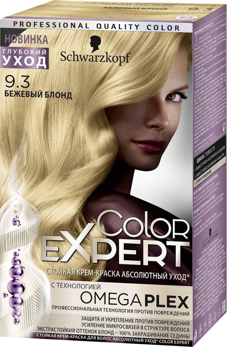 Color Expert Краска для волос 9.3 Бежевый блонд167 мл